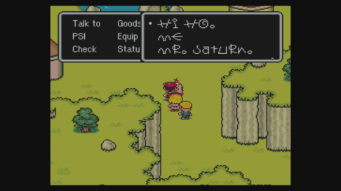 WiiUVC_Earthbound_04_mediaplayer_large